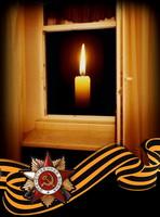 зажги_свечу